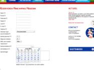 Minicamping Middenin Webdesign2