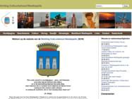 Website Ontwikkeling Stichting Cultuurbehoud Westkapelle